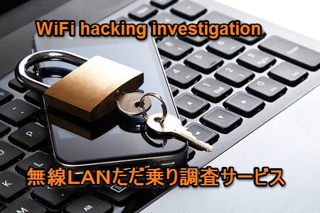 wifi_hacking_top